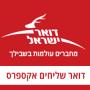 express-israel-new